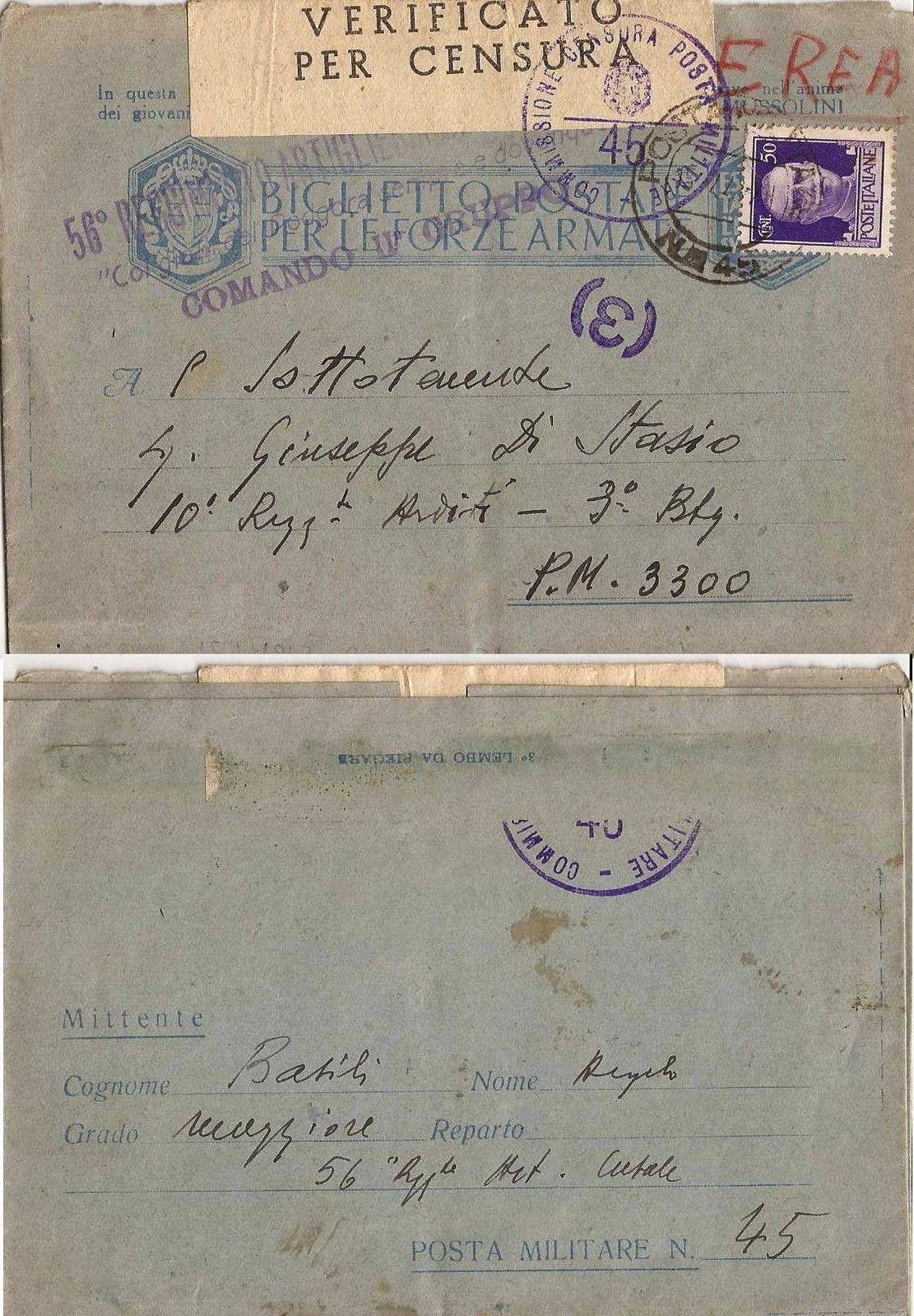 Η κάρτα ενός Ιταλού στρατιώτη από το Αγρίνιο το 1943