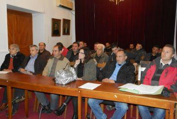 Μεσολόγγι: Σύσκεψη με τους Προέδρους Συμβουλίων των τοπικών κοινοτήτων