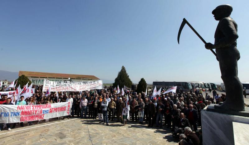 Σε συμμετοχή στο συλλαλητήριο του Κιλελέρ καλεί η ΠΑΣΥ Αιτωλοακαρνανίας