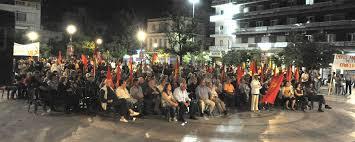 Συγκέντρωση ΚΚΕ στο Αγρίνιο με ομιλητή τον Ν. Μωραϊτη
