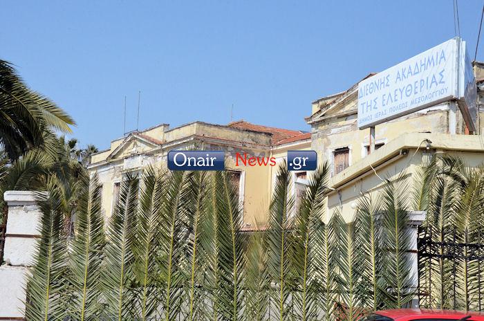 Μεσολόγγι: εξωραισμός του παλαιού νοσοκομείου με… φύλλα φοίνικα