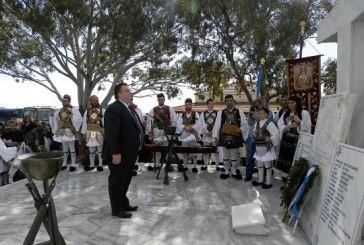 Εκδηλώσεις μνήμης και τιμής για τα 189 χρόνια από τη μάχη του Ντολμά (φωτό)