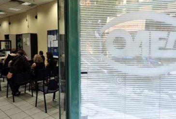 ΟΑΕΔ: Ηλεκτρονικά οι αιτήσεις για 32.433 συμβάσεις στους δήμους