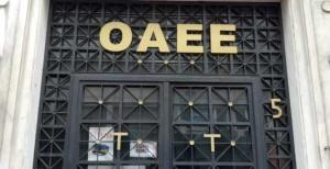 oaee-620x320