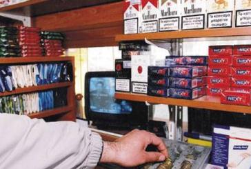 Αλλάζουν τον νόμο για τα περίπτερα για να παταχθεί το λαθρεμπόριο καπνού