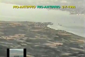 1994: Πετώντας πάνω από το Ρίο- Αντίρριο, χωρίς την Γέφυρα…