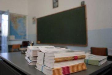 Δυτική Ελλάδα: Οι υποψήφιοι για τη θέση του Περιφερειακού Διευθυντή  Εκπαίδευσης