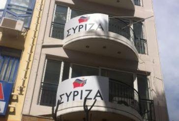 Ανακοίνωση του ΣΥΡΙΖΑ Αγρινίου για την εκλογή Ζέρη
