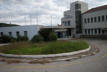 To πλιάτσικο στο παλαιό Νοσοκομείο συνεχίζεται…