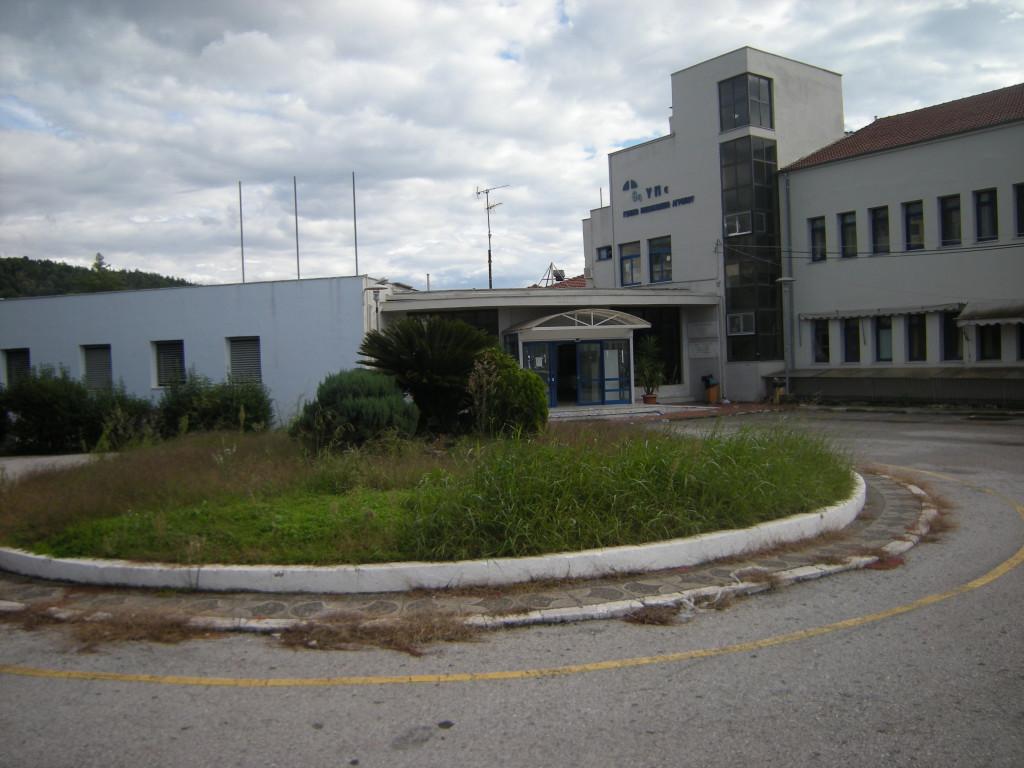 παλαιο νοσοκομειο