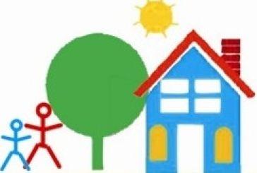 Aνακοίνωση της αντιπολίτευσης του δήμου Θέρμου