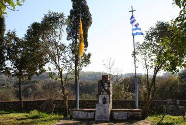 Πανήγυρις Ιστορικής Ιεράς Μονής Παναγίας ( Αγία Δευτέρας ) Κατούνας