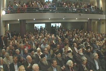 Πλήθος κόσμου στην παρουσίαση του ντοκιμαντέρ για τον Καποδίστρια (φωτό)