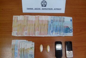 Συνέλαβε Νιγηριανούς για κοκαΐνη η Δίωξη Ναρκωτικών  Αγρινίου