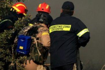 Την Κυριακή τα εγκαίνια των Εθελοντικών Πυροσβεστικών Σταθμών