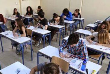 Πανελλήνιες 2017: Ο νέος αριθμός εισακτέων ανά σχολή (πίνακες)