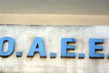 Από σήμερα Πέμπτη η ρύθμιση ληξιπροθέσμων οφειλών στον ΟΑΕΕ