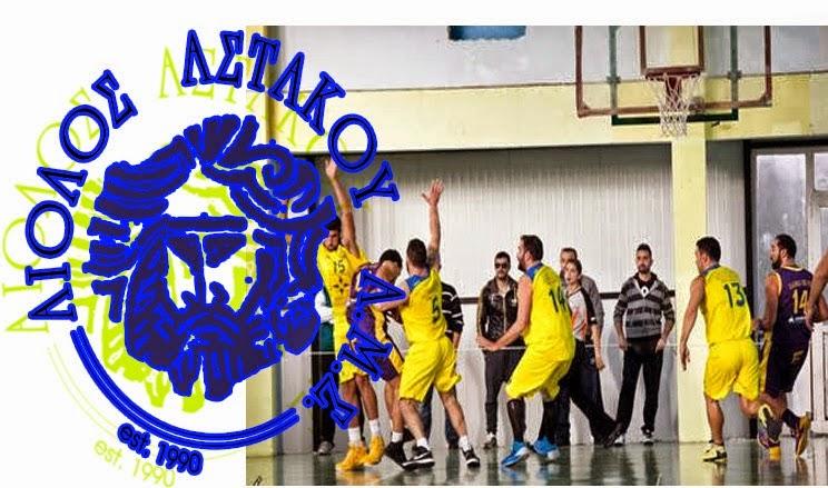 AIOLOS-ASTAKOY