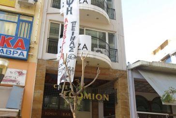 Αντιεξουσιαστές κατέλαβαν τα γραφεία του ΣΥΡΙΖΑ Aγρινίου (φωτο)