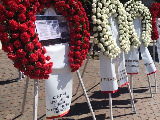 Στεφάνια στη μνήμη των απαγχονισθέντων του 1944