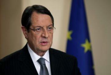 Tελικώς δεν έρχεται ο πρόεδρος της Κύπρου