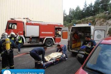 Άσκηση της Πυροσβεστικής στο εργοστάσιο της KNAUF (video)