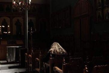 Κάπα Research: Απομακρύνονται από την Εκκλησία οι Ελληνες – Πόσοι πιστεύουν στο μάτι και τους… εξωγήινους |