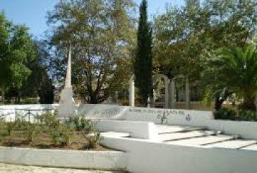 Μνημόσυνο για τους εκτελεσθέντες του '44 από δήμο Αγρινίου και ΠΟΑΕΑ