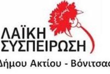ΛΑ.Σ. Ακτίου-Βόνιτσας: «Άμεση σύγκλιση Δημοτικού Συμβούλιου για τη δέσμευση των αποθεματικών»