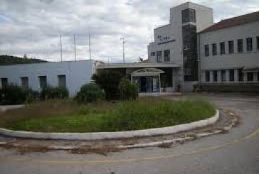 Θετική εξέλιξη για το παλαιό νοσοκομείο Αγρινίου