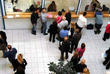 Υπουργείο Εργασίας: Καμία παράταση για τη ρύθμιση οφειλών στα Ταμεία