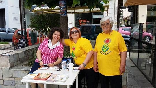 Η ΕΕΑΣΚΠ Δυτικής Ελλάδας τίμησε την Παγκόσμια Ημέρα για την Πολλαπλή Σκλήρυνση