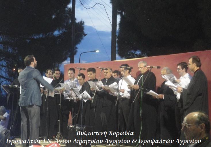 05-Byzantinh_Xorwdia