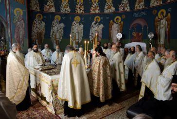 Ο Εσπερινός του Αγίου Χριστοφόρου στο Αγρίνιο (φωτό)