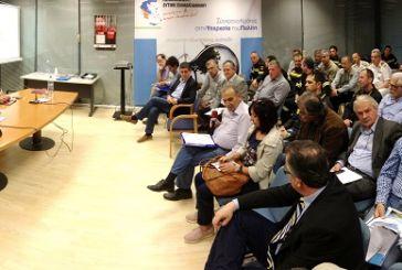 Σύσκεψη για την αντιπυρική περίοδο 2015