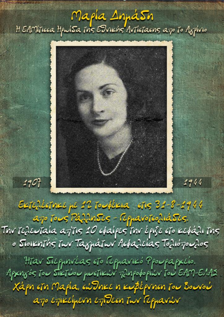 -                1944