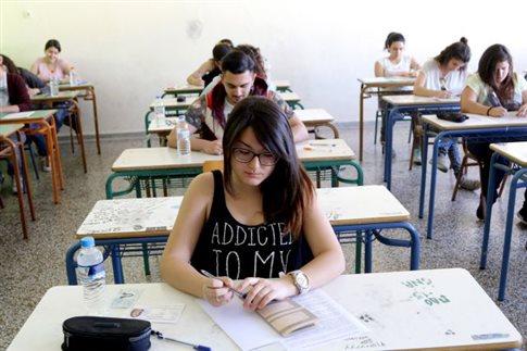 Τα θέματα στα τέσσερα μαθήματα των πανελλαδικών εξετάσεων