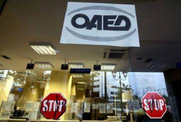 ΟΑΕΔ: Αυξήθηκαν το Μάρτιο οι άνεργοι που αναζητούν εργασία