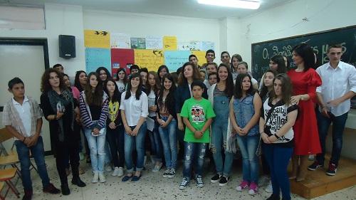 Εργασία για τη μετανάστευση από το 2ο Γυμνάσιο Αγρινίου