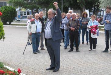 Τα 70 χρόνια της Αντιφασιστικής Νίκης των Λαών τίμησε το ΚΚΕ Αμφιλοχίας