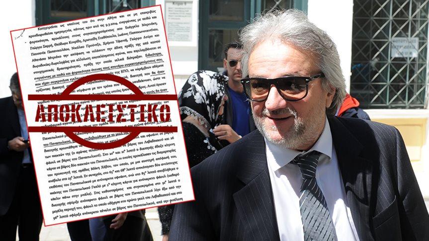 """Κατηγορητήριο Κομπότη για """"στήσιμο"""" Κάμπαξη στο Λεβαδειακός- Παναιτωλικός"""
