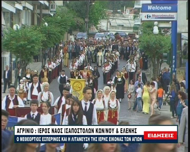 Video από την Λιτάνευση στον Άγιο Κωνσταντίνο