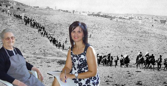Μνήμες: Γεννήθηκα προσφυγούλα…(1922)