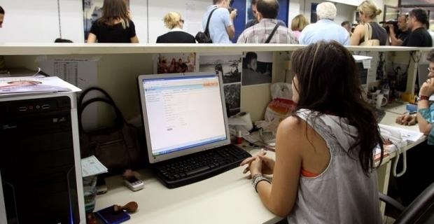 Πώς θα μονιμοποιηθούν δημόσιοι υπάλληλοι