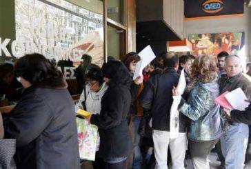 Tα αποτελέσματα για την Κοινωφελή Εργασία στον δήμο Αγρινίου