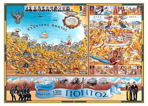 """""""Διεθνής αναγνώριση της γενοκτονίας του Ποντιακού  Ελληνισμού"""""""