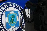 Συλλήψεις για διάφορα αδικήματα σε Θέρμο και Αγρίνιο