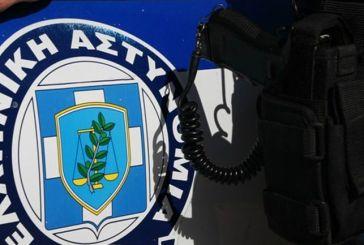 Καταργούνται τρεις (ανενεργοί) αστυνομικοί σταθμοί  στην Αιτωλοακαρνανία