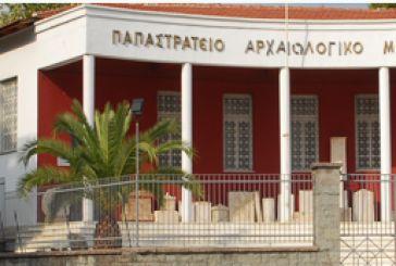 Εκδηλώσεις στο Αρχαιολογικό Μουσείο Αγρινίου