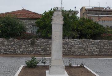 Ανάδειξη του Μνημείου Βύρωνος στο Μεσολόγγι